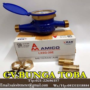 flow meter amico 3/4 inch /Amico Water Meter dn 20 mm lxsg-20E