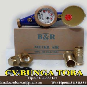 BR Water meter 1 inch