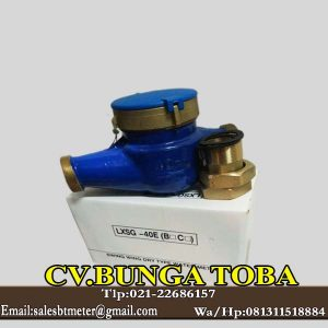 amico 1,5 inch water meter