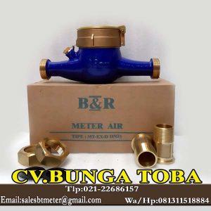 water meter b& r 1 inch